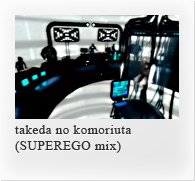 takeda no komoriuta (SUPEREGO mix)