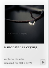 a monster is crying