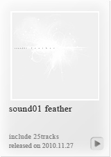 sound01 feather