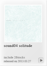 sound04 solitude