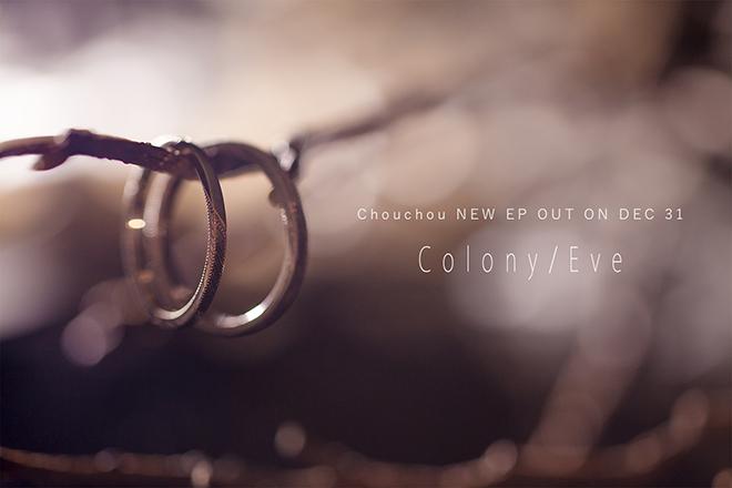 Colony_PR.jpg