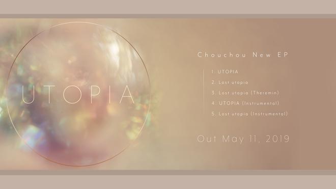 Utopia_PR8_1080.jpg