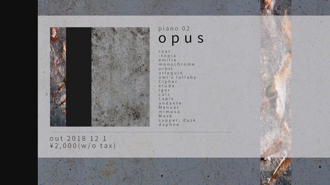 opus_ad02.jpg